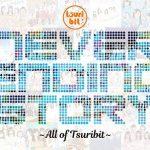 [Album] つりビット – Never Ending Story ~All of Tsuribit~ (2019.07.31/MP3/RAR)