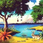 [Album] nano.RIPE – 涙の落ちる速度 (2014.01.08/FLAC 24bit Lossless /RAR)