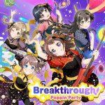 [Album] BanG Dream!: Poppin'Party – Breakthrough! (2020.06.24/MP3/RAR)
