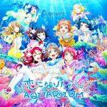[Single] Love Live! Sunshine!! / Aqours – 恋になりたいAQUARIUM (2016.04.27/FLAC 24bit Lossless /RAR)