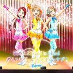 [Single] Love Live! Sunshine!! – 決めたよHand in Hand/ダイスキだったらダイジョウブ! (2016.08.03/FLAC 24bit Lossless /RAR)