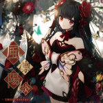 [Album] Yuzuki Risa – Furin Kagerou (2020.05.03/MP3/RAR)