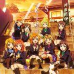 [Single] Love Live! School idol project – どんなときもずっと (2014.05.08/FLAC 24bit Lossless /RAR)