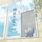 [Single] saji – 明日の空へ (2020.06.03/MP3/RAR)