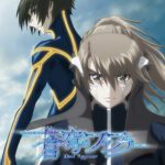 [Single] Soukyuu no Fafner THE BEYOND Part 4~6 ED: angela – 君を許すように (2020.05.27/MP3/RAR)