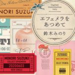 [Single] 鈴木みのり / エフェメラをあつめて (2020.06.03/MP3+FLAC/RAR)