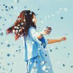 [Album] 井上苑子 (Sonoko Inoue) – ハレゾラ (2020.04.21/FLAC + AAC 256/RAR)