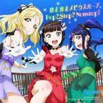 [Single] Love Live! Sunshine!! / Aqours – 逃走迷走メビウスループ/Hop? Stop? Nonstop! (2019.01.30/FLAC 24bit Lossless /RAR)