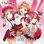 [Single] Love Live! Sunshine!! / CYaRon! – 元気全開DAY! DAY! DAY! (2016.05.11/FLAC 24bit Lossless /RAR)