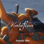 [Single] Kalafina – heavenly blue (2014.08.06/MP3/RAR)