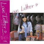 [Album] 岩崎宏美 (Hiromi Iwasaki) – Love Letter (1982.11.05/FLAC 24bit Lossless/RAR)