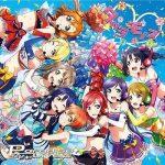 [Single] Love Live! School idol project / μ's – タカラモノズ/Paradise Live (2014.01.29/FLAC 24bit Lossless /RAR)