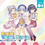 [Album] オンゲキシューターズ – ONGEKI Vocal Party 01 編集 (2020.06.24/MP3/RAR)