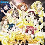[Album] Love Live! Sunshine!! / 加藤達也 – 『ラブライブ! サンシャイン!! The School Idol Movie Over the Rainbow』オリジナルサウンドトラック Sailing to the Rainbow (2019.02.06/FLAC 24bit Lossless /RAR)