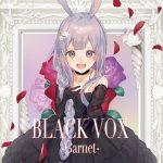 [Album] Kurousagi Uru – BLACK VOX -Garnet- (2020.06.03/MP3/RAR)