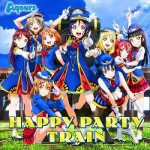 [Single] Love Live! Sunshine!! / Aqours – HAPPY PARTY TRAIN (2017.04.05/FLAC 24bit Lossless /RAR)