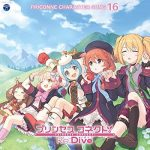 [Album] V.A. – プリンセスコネクト! Re:Dive PRICONNE CHARACTER SONG 16 (2020.06.24/MP3/RAR)