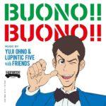 [Album] 大野雄二 (Yuji Ohno) & Lupintic Five – BUONO!! BUONO!! (2015.10.21/FLAC 24bit Lossless /RAR)