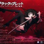 [Album] ブラック・ブレット エンディングテーマ: トコハナ (2014.06.04/MP3/RAR)