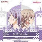 [Single] ときめきアイドル project – 夏空Shining (2020.06.17/MP3/RAR)