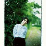 [Album] 熊木杏里 (Anri Kumaki) – Hito to Toki (2019.09.25/FLAC 24bit Lossless/RAR)