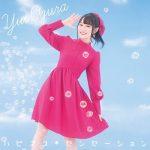 [Single] 小倉唯 (Yui Ogura) – ハピネス*センセーション (2020.06.10/FLAC 24bit Lossless + MP3/RAR)