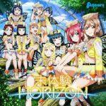 [Album] Love Live! Sunshine!! / Aqours – 未体験HORIZON (2019.09.25/FLAC 24bit Lossless /RAR)