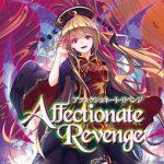 [Album] EastNewSound – Affectionate Revenge (2020.05.03/MP3/RAR)