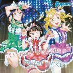 [Single] Love Live! Sunshine!! / Aqours – 想いよひとつになれ/MIRAI TICKET (2016.11.09/FLAC 24bit Lossless /RAR)