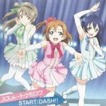 [Single] Love Live! School idol project – ススメ→トゥモロウ / START:DASH!! (2013.02.20/FLAC 24bit Lossless /RAR)