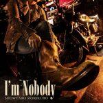 [Single] 森久保祥太郎 – I'm Nobody (2020.05.27/MP3/RAR)
