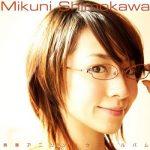 [Album] 下川みくに (Mikuni Shimokawa) – Remember~青春アニソンハウスアルバム (2006.03.15/FLAC + MP3/RAR)