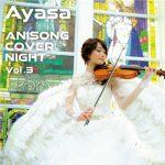 [Album] Ayasa – ANISONG COVER NIGHT Vol.3 (2020.07.01/MP3/RAR)