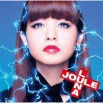 [Album] 春奈るな (Luna Haruna) – LUNA JOULE (Extra Edition) (2018.11.07/MP3/RAR)
