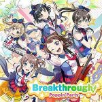 [Album] バンドリ! ガールズバンドパーティ! – Breakthrough! (Poppin'Party) (2020.06.24/MP3/RAR)