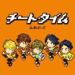 [Album] A.B.C-Z – チートタイム (2020.03.18/MP3/RAR)
