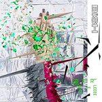 [Album] BiSH – LETTERS (2020.07.22/FLAC + MP3/RAR)