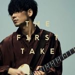 [Single] TK from 凛として時雨 – copy light From THE FIRST TAKE (2020.7.24/FLAC/RAR)