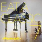 [Album] Pia-no-jaC – EAT A CLASSIC 7 (2020.01.22/MP3/RAR)