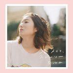 [Single] 杏沙子 – ジェットコースター (2020.06.24/MP3/RAR)