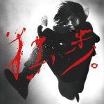 [Album] 宮本浩次 – 宮本、独歩。(2020.03.04/MP3/RAR)