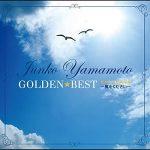 [Album] 山本潤子 – ゴールデン☆ベスト 山本潤子 EMI YEARS 翼をください (2013.11.27/MP3/RAR)