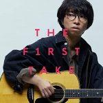 [Single] wacci – 足りない From THE FIRST TAKE (2020.06.26/MP3/RAR)