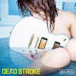 [Single] 藤田恵名 – DEAD STROKE (2020.06.10/MP3/RAR)