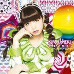 [Single] 春奈るな (Luna Haruna) – KIRAMEKI☆ライフライン (2017.11.08/FLAC 24bit + MP3/RAR)