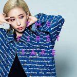[Single] 加藤ミリヤ – Aitai From THE FIRST TAKE (2020.06.19/MP3/RAR)