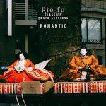 [Single] Rie fu – Romantic (Classics Tokyo Sessions) (2020.06.25/MP3/RAR)