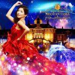 [Album] 茅原実里 (Minori Chihara) – NEO FANTASIA (2013.12.11/MP3/RAR)