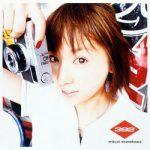 [Album] 下川みくに (Mikuni Shimokawa) – 392 ~mikuni shimokawa BEST SELECTION~ (2002.09.19/FLAC + MP3/RAR)