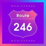 [Single] 乃木坂46 – Route 246 (2020.07.24/MP3/RAR)